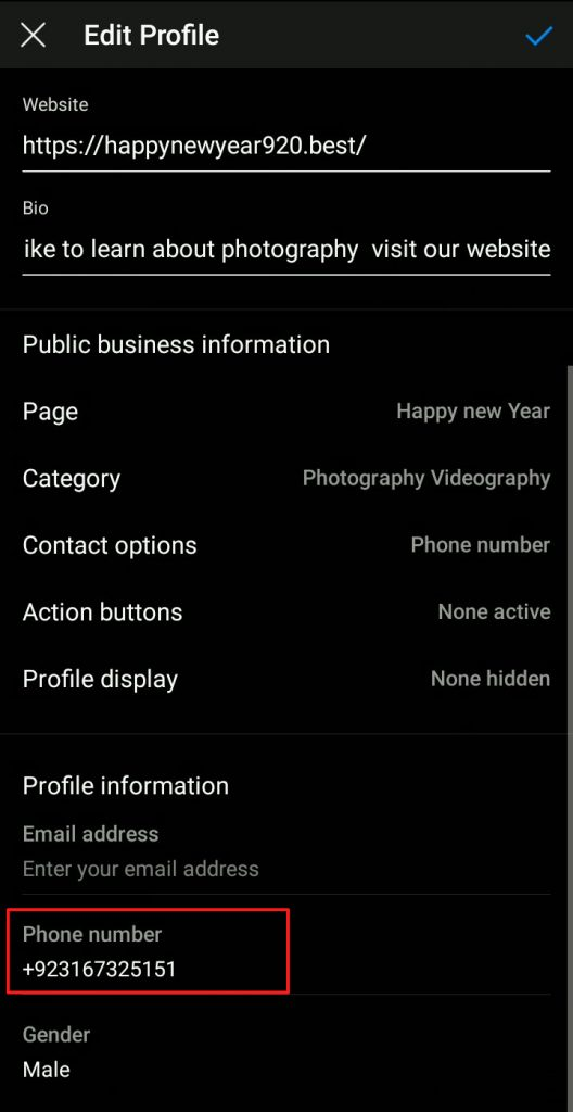 How to Change Instagram Phone Number in 2020